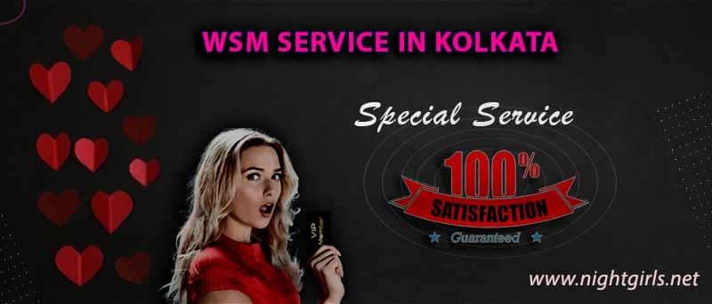 Sexy Escorts in Kolkata